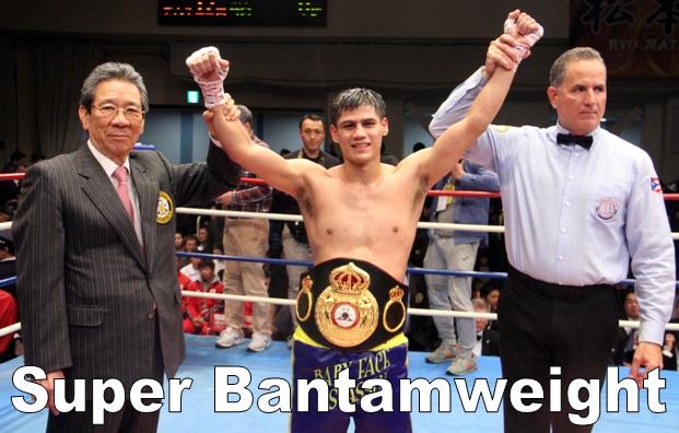 Super Bantamweight
