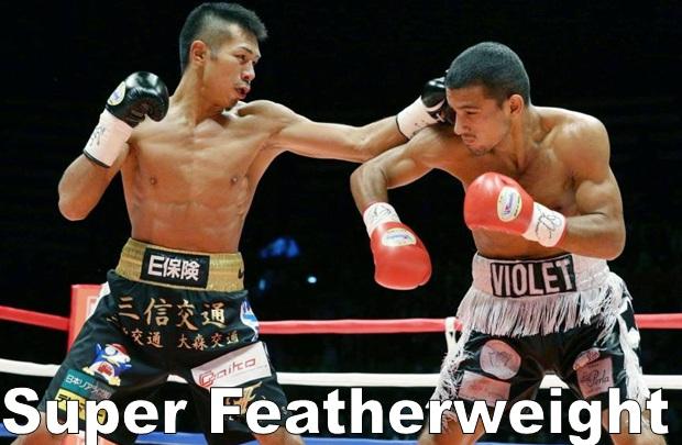 Super Featherweight